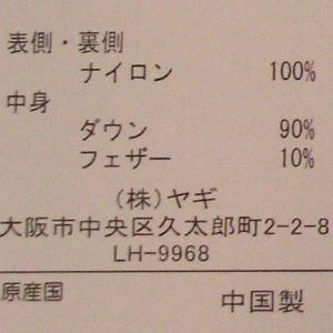 1012-nissen14.JPG